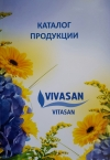 Vivasan Distributor Catalog 2017 (Russian)